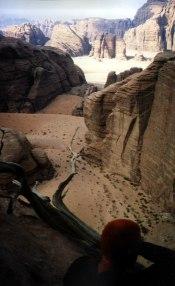 Barah Canyon